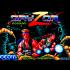 Gryzor © 1987 Konami / Ocean per Amstrad CPC.