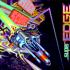 Super Edge Grinder © 2012 Format War per Amstrad CPC.