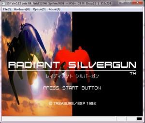 La ricompensa per i nostri sforzi. Radiant Silvergun emulato  e perfettamente funzionante sui nostri schermi!