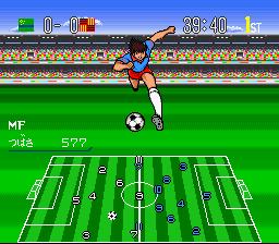 Captain Tsubasa IV - Pro no Rival Tachi-2-full