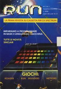 La Cover del primo numero.