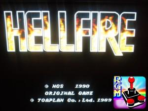 Schermata iniziale del gioco